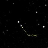 Отримано перший знімок астероїда Рюгу